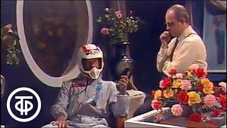 """""""Бутерброд"""" Петра Штейна по мотивам Станислава Лема (1989)"""