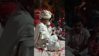Goga Chehar ni Ramel Rajasthan Rampura P