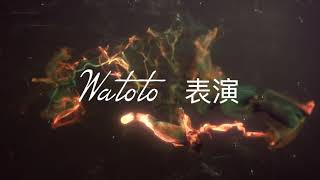 Publication Date: 2020-10-29 | Video Title: 循道學校MSTV - Watoto表演