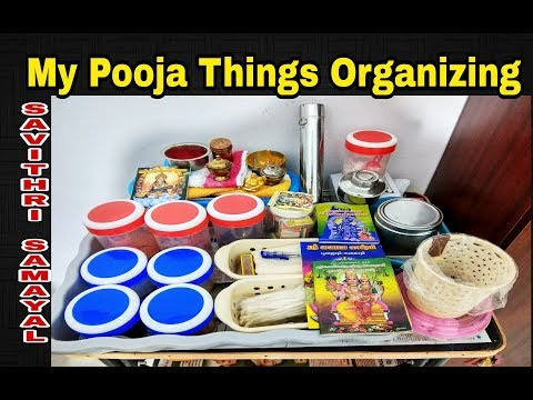 My Pooja Room Things Organizing| Pooja Room Tips in Tamil | Savithri Samyal