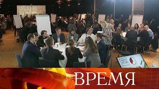 Стали известны финалисты конкурса «Лидеры России».