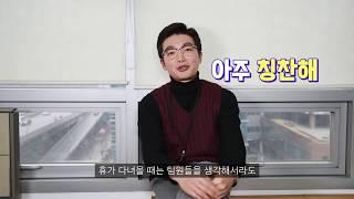 [JOY하세요 시즌2 EP.6] 휴가 후 선물은 필수가 아닙니다만?! - 효준 WIN!