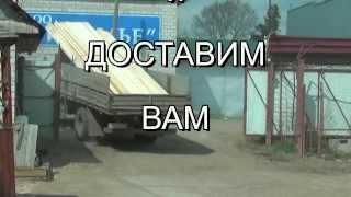 Вагонка из лиственницы продам в Ижевске 2014г(, 2014-01-27T12:34:30.000Z)