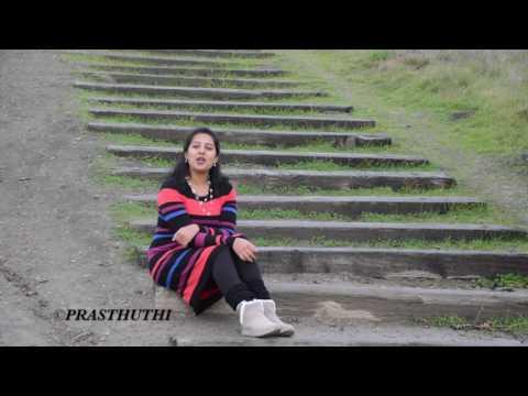 Moodala maneya muttina neerina | Bellimoda | By Sthuthi Bhat