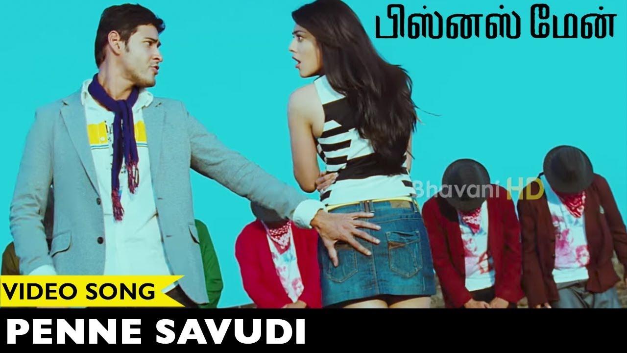 Businessman-tamil songs download: businessman-tamil mp3 tamil.