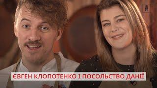 Culinary diplomacy  Danish Christmas with a Ukrainian twist