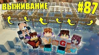 МАЙНКРАФТ ВЫЖИВАНИЕ 87  ПОСТРОИЛИ ЗАГОНЫ ДЛЯ ДЕЛЬФИНОВ  ВАНИЛЬНОЕ ВЫЖИВАНИЕ В Minecraft