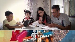 Мужское / Женское - Холостяк из Торопца. Выпуск от 14.09.2018
