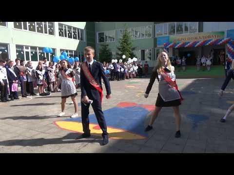 ПОСЛЕДНИЙ ЗВОНОК-72 школа 2018