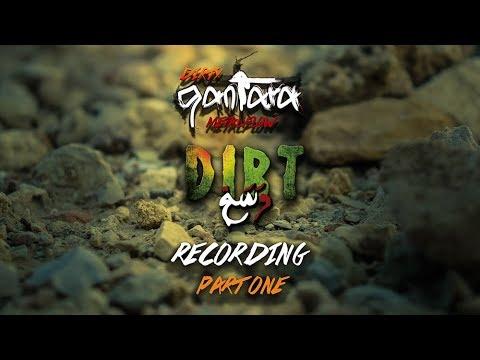 DIRT Recording (Part 1) Mp3
