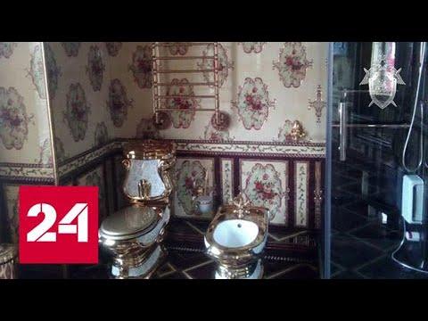 Особняки с золотыми унитазами: в Якутии задержаны организаторы подпольных казино - Россия 24