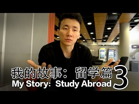 加拿大留学你需要知道的几件事来源: YouTube · 时长: 14 分钟53 秒