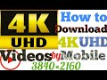 How to download 4k ultra hd videos   latest 4k uploaded videos   download by mobile, hindi