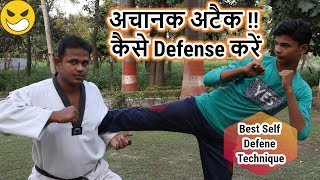 How To Defense A Kick In Street Fight | Road Fight Defense