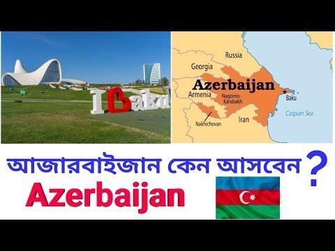 Azerbaijan best place to work Baku