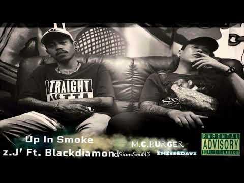 THAI HIPHOP - Up in smoke - zJ' Ft. Black diamond