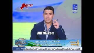 أحمد مرتضى منصور الزمالك يقدر ونص وتلت اربع كمان