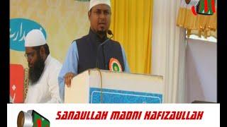 JINN, JADU AUR BHOOT, Sanaullah Madni, Islahe Ummat Conference, Kamangaon, 2016