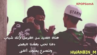 Big bang oh my friend (Sub Arabic) feat double B b