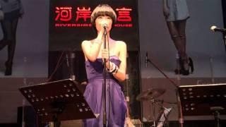 郁可唯 - 我願意(王菲) 2010-12-04 犀利女聲大河岸音樂會