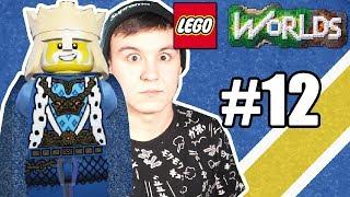 WIR WERDEN KÖNIG von LEGO WORLDS?! - LEGO Worlds Story #12 [Deutsch/HD]