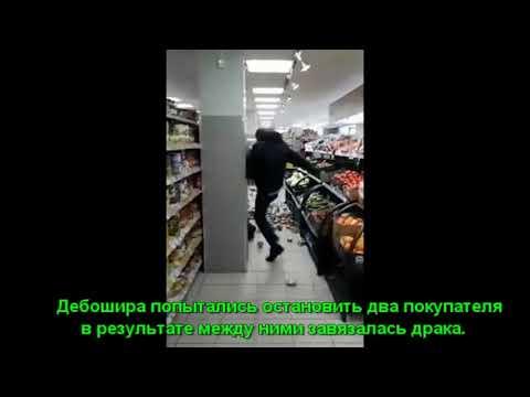 """#Дебошир в """"Магните"""""""