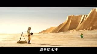 星衛HD電影台 小王子 經典語錄 小王子與飛行員 10/2 22:00 全台首播