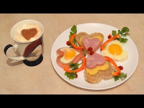 Завтрак любимой на 14 февраля.Как приготовить сюрприз любимой Вкусный сюрприз любимой скачать