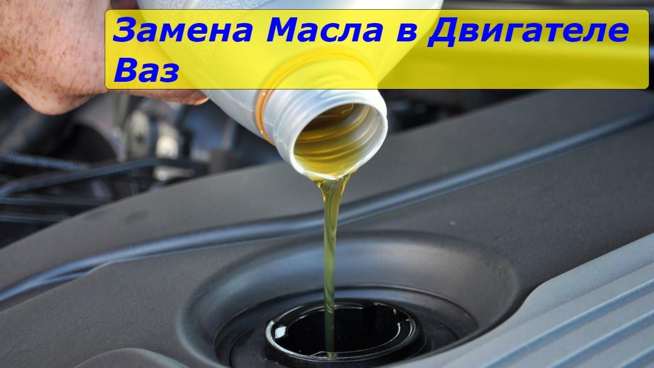 новостройки масла для двигателей ваз дополнительных документов при