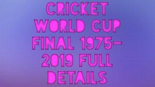 Cricket World Cup Final 1975- 2019 Full list