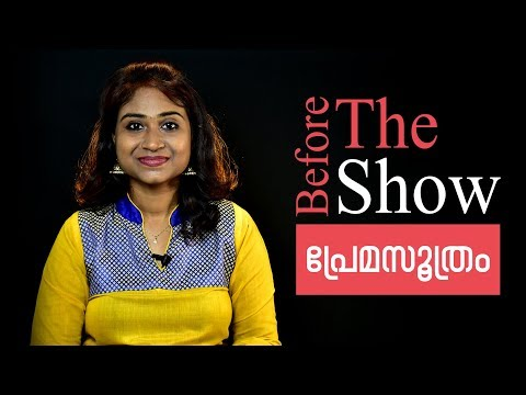 Jijo Asokan's Premasoothram | Before The Show by Monsoon Media