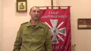 Представитель СДД по Курганской области получил
