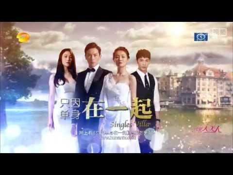 Dai Xiang Yu 戴向宇: 《只因单身在一起》 1月25日预告