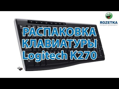 Клавиатура беспроводная Logitech K270 (920-003757)