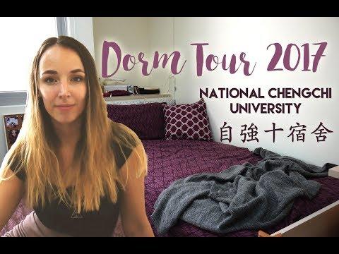 NCCU (Taiwan) Dorm Tour 2017 - 自強十宿舍