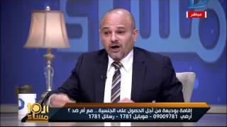 العاشرة مساء| الكاتب عمرو عمار : بعض النواب خدعوا الشعب وبيع الجنسية هدم للأمة المصرية