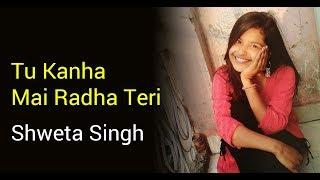 Video Latest Shweta Singh Nojoto Love Poetry|Best Romantic Poetry in Hindi|Best Love Poem- Main Radha Teri download MP3, 3GP, MP4, WEBM, AVI, FLV Agustus 2018