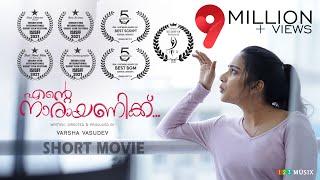 Ente Narayanikku Short Movie   Varsha Vasudev   Aditi Ravi   Unni Mukundan   Arun Muraleedharan
