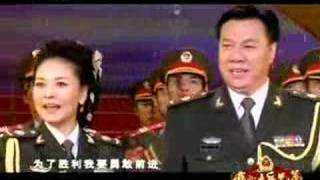 Repeat youtube video Chinese PLA song - As the war approaches