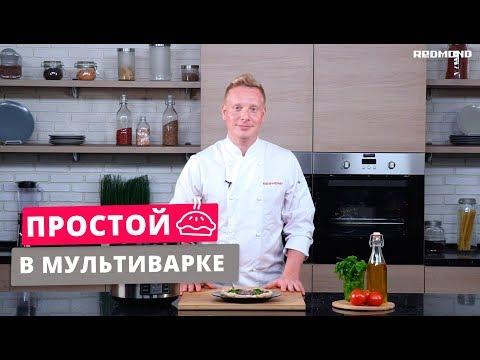 Простой пирог в мультиварке [всего 4 ингредиента] Рецепт с ягодами в мультиварке REDMOND RMC-M25