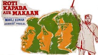 mehangai maar gai | 'roti kapada aur makaan' : : HMV stereo OST from LP