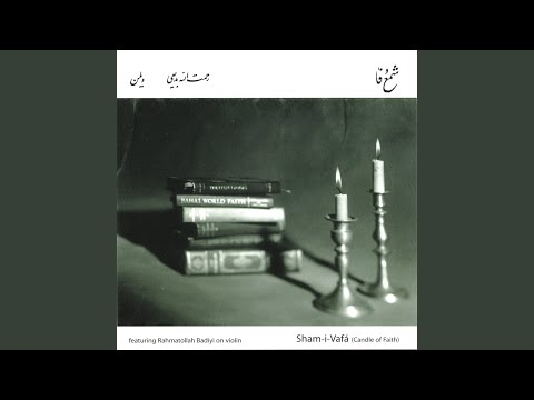 Mazeh Darad Chant