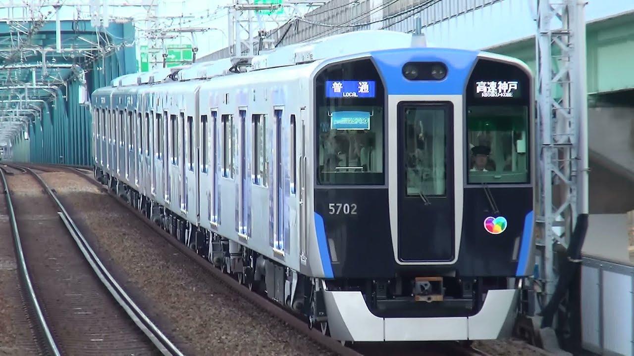 辻夏樹55-55