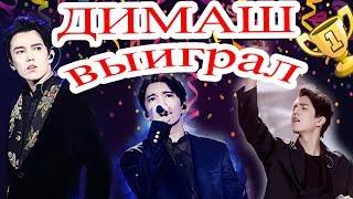 Димаш Кудайбергенов ВЫИГРАЛ! / Казахский певец покорил YouTube