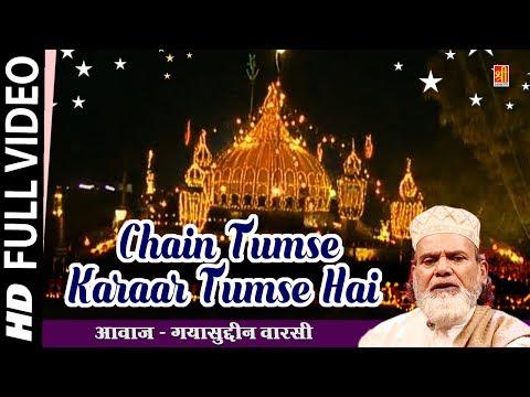 Chain Tumse Karaar Tumse Hai - Gayasuddin Warsi  | Kaliyar Sharif Dargah