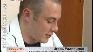 События спорт 21.08.2012(Игорь Радивилов)