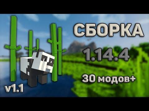 СБОРКА МАЙНКРАФТ 1.14.4 [30 Модов] v.1.1