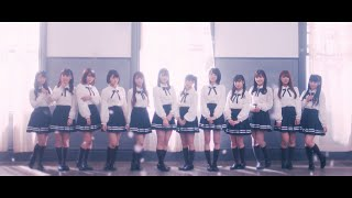 =LOVE(イコールラブ) /「探せ ダイヤモンドリリー」【MV full】