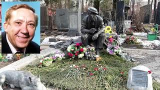 На Новодевичьем кладбище...