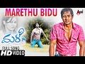 Male  Marethu Bidu  Kannada HD Video Song  Prem Kumar Amulya  Music: Jessie Gift